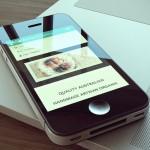 Artisan Organics Web Site Design iPhone